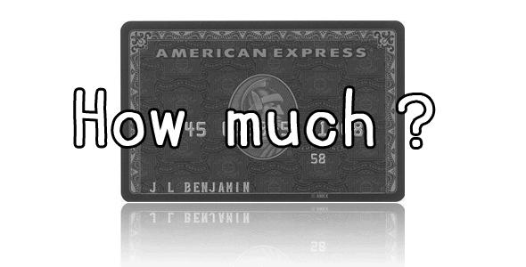 ブラックカードの年会費