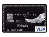 VISAブラックカード!スルガ Visa Infinite(インフィニット)