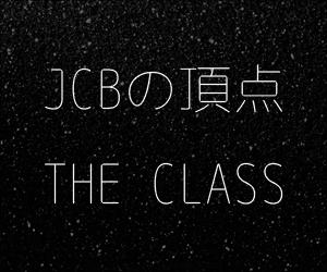 JCB THECLASS