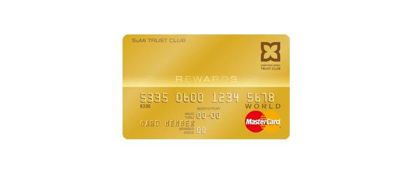 TRUST CLUB リワード ワールドカード