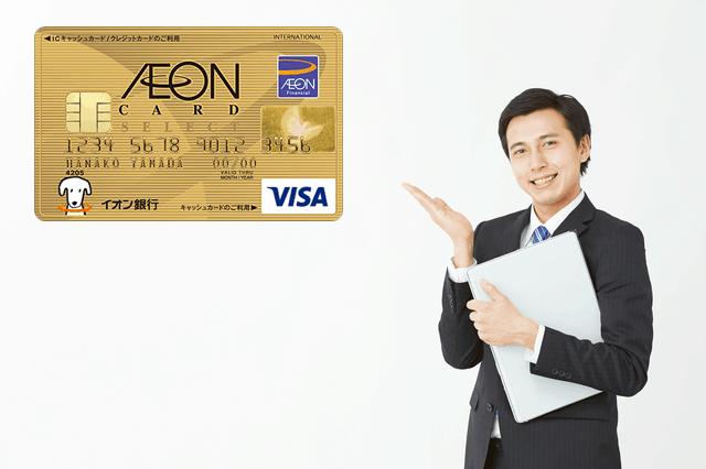年会費無料ゴールドカード「NTTグループカードゴールド」がヤバすぎる