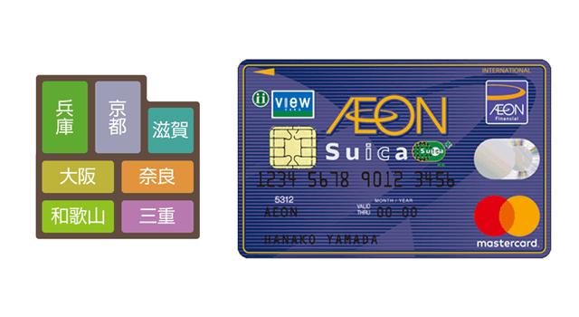 USJで最もお得なクレジットカード4枚を厳選!年間スタジオ・パス・プラスやミニオンズカードなど比較