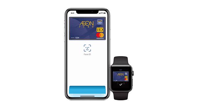 Apple Pay(イオンカード)