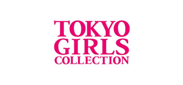 東京ガールズコレクション