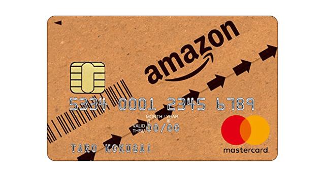 家族カードも年会費無料!ぜんぶ無料で使えるクレジットカード10選