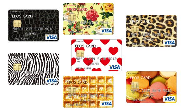【2020年版】ゴジラや銀魂も!エポスカードのコラボデザイン5枚全28種類の特典まとめ