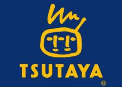 TSUTAYAでのレンタルOK
