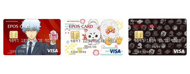 カードデザイン3種類