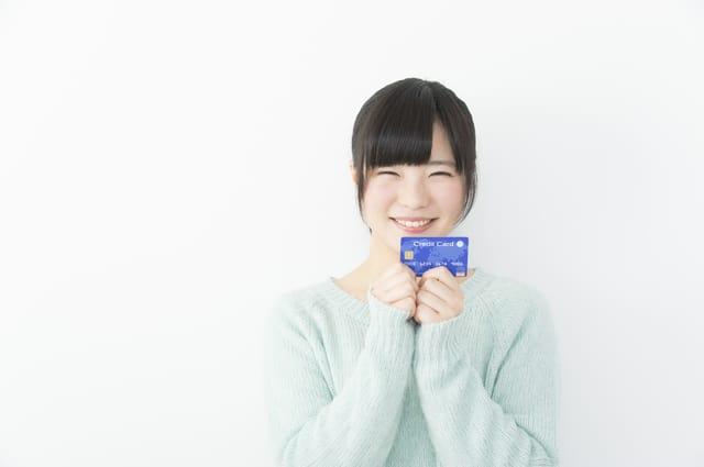 【女性向け】ピンク色の年会費無料クレジットカードを厳選しました