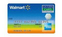 ウォルマート セゾン・アメリカン・エキスプレス・カード