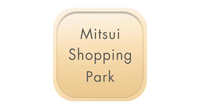 三井ショッピングパーク