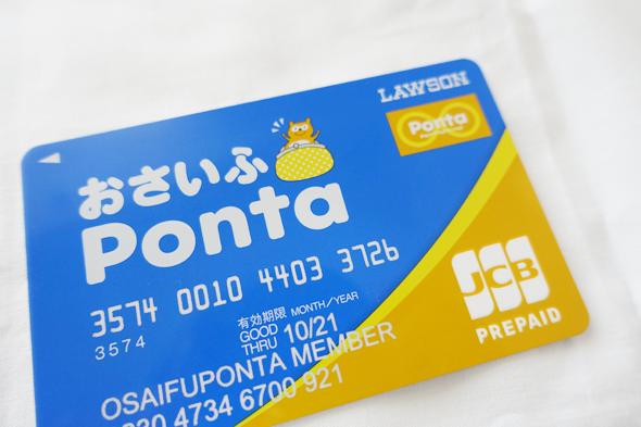 高島屋やスタバで3%以上お得になるdカード特約店の活用メリット