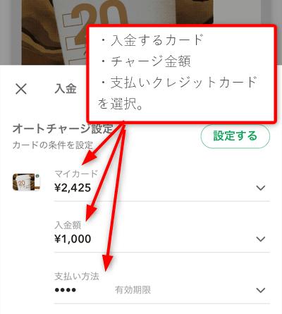 スターバックスアプリの説明