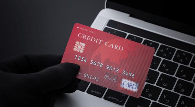 カード盗難