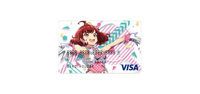 Tokyo 7th シスターズプリペイドカード