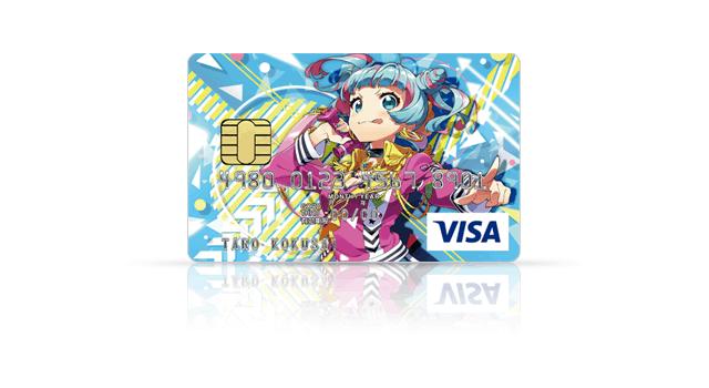 Tokyo 7th シスターズVISAカード