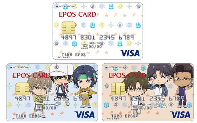 テニプリカードデザイン(5種類)