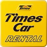 タイムズレンタカーの料金を20%引きよりさらに安くする方法