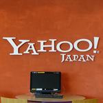 現役のヤフー社員に聞く!Yahoo! JAPANカードでTポイントを爆増する方法