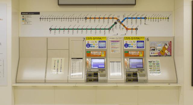 福岡市地下鉄の切符売り場