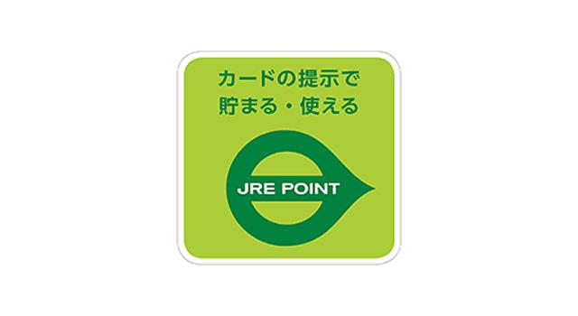 JREポイントカード