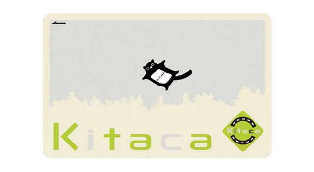 オートチャージなしのKitacaで少しお得にチャージする方法