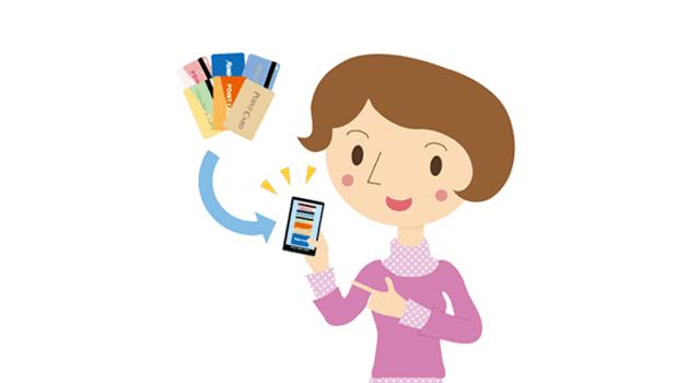 ポイントカード一括管理アプリ比較、複数登録OKで使い勝手が良いのは?
