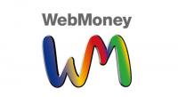 WebMoney(ウェブマネー)