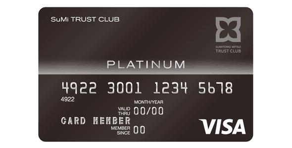 TRUST CLUB プラチナカード