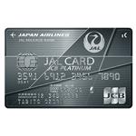 カードブランドによって異なる2つのJALプラチナカードはどこが違うか