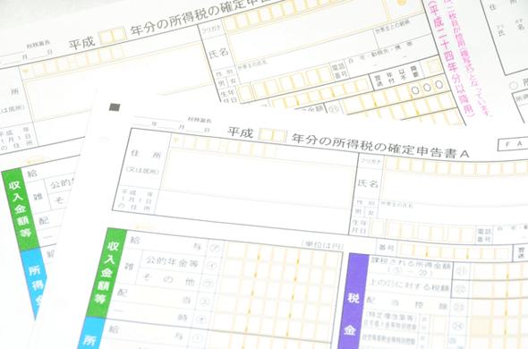プラチナマスターカードは日本で4社しか発行していない激レアカード