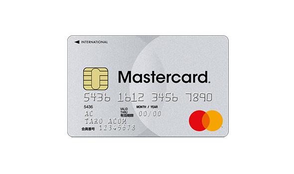 クレジットカードの有効期限は何年くらい?更新後に公共料金などの引落し変更手続きは必要?