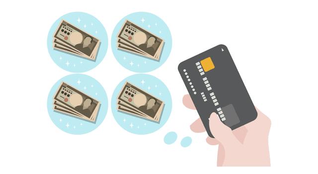 リボ払いに最適な手数料(実質年率)が低いおすすめクレジットカード3枚を比較、返済方式に要注意