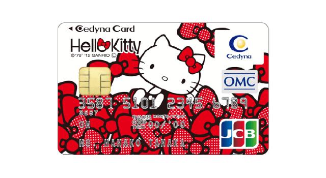 スーパーライフで使える支払い方法、電子マネーLaCuCaやLC JCBカードを使うよりPayPayがお得な理由は?