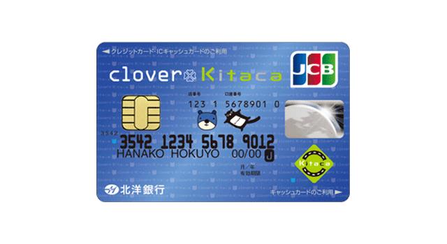 clover Kitaca