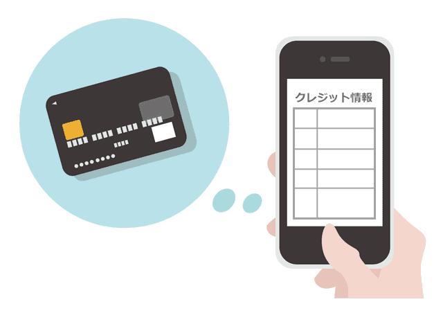 クレジットカードの審査で職場へ電話がある可能性は?在籍確認は減少傾向にあります