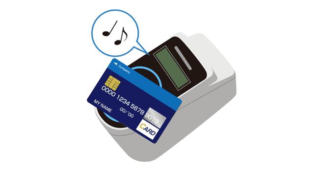 電子マネー支払い