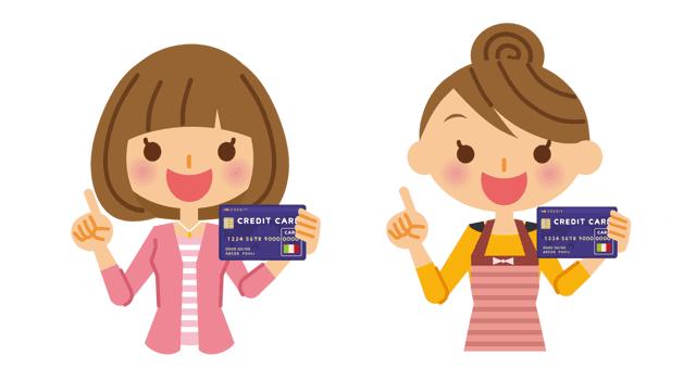 クレジットカードの引き落とし先のおすすめは?給与口座や複数のカードで分けるべき?