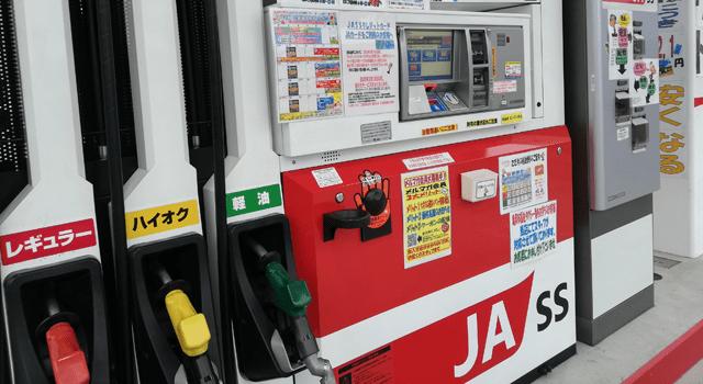 JA-SSの支払い方法