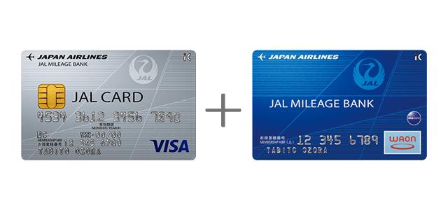 JALカード+WAON JMBカード