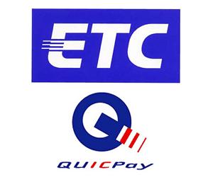 ETCカード・クイックペイ