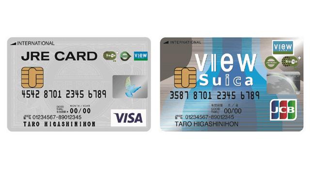 クレジットカードの利用限度額を引き下げたい!最低何万円まで下げることが可能?