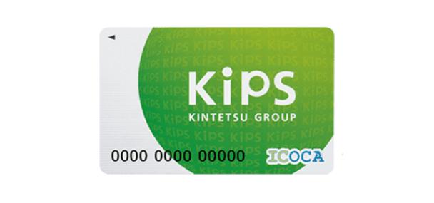 KIPS ICOCAカード