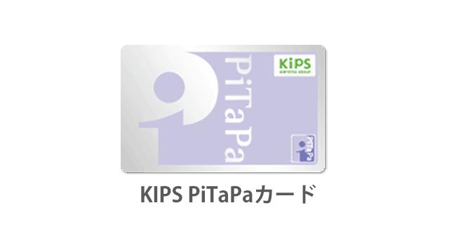 KIPS PiTaPaカード