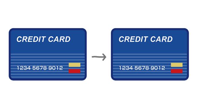更新カード