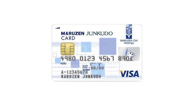 MARUZEN JUNKUDO VISAカード
