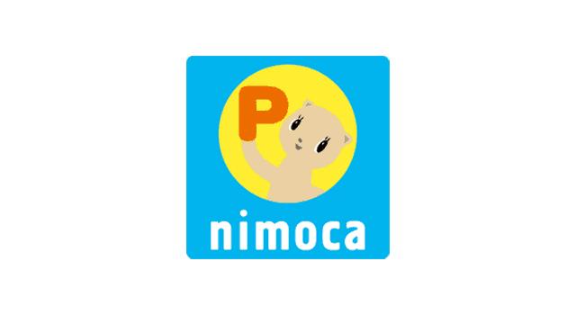nimocaポイント