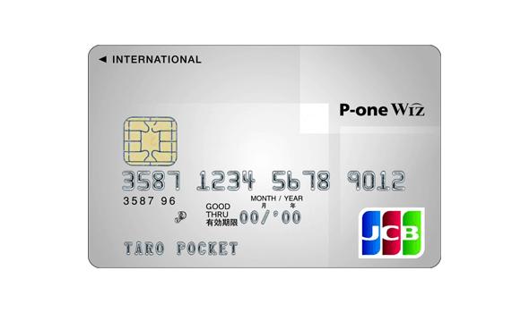 P-one Wiz