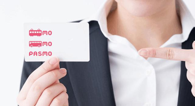 PASMOカード