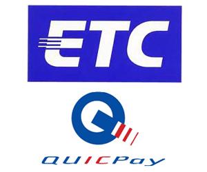 ETCカード・電子マネー